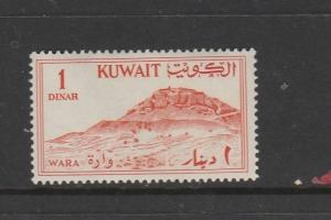 Kuwait 1961 Def 1d orange MMSG 162