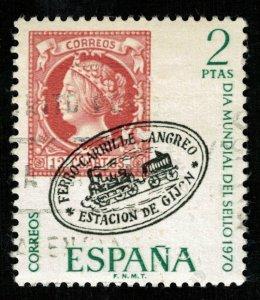 Spain, (2990-т)
