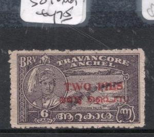 India Travancore Cochin SG 10 MOG (10dkp)