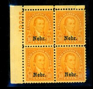 679 MINT Plate Block F-VF OG Sm HR Cat $925