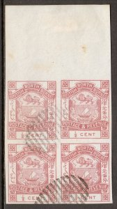 North Borneo - Scott #35 - Used - Imperf blk/4 - Toning spots - SCV $27.00