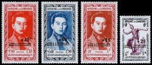 Cambodia Scott B1-B4 (1952) Mint H VF Complete Set C