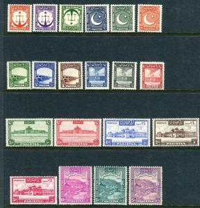 PAKISTAN-1948-57  An unmounted mint set of 20, cheapest perf variety Sg 24-43a