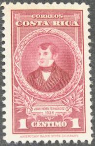 DYNAMITE Stamps: Costa Rica Scott #224 - MNH