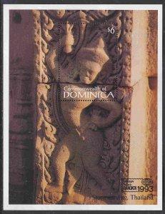 Dominica #1624 s/sheet F-VF Mint NH ** BANGKOK '93