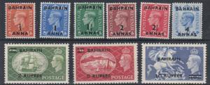 BAHRAIN  1950 - 55   S G 71 - 79  SET OF 9  MH  CAT £125