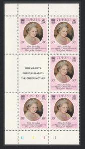 Tuvalu 80th Birthday of The Queen Mother Half Sheet 1980 MNH SG#148