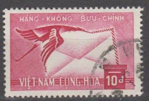 Vietnam #C14 F-VF Used  (ST993)