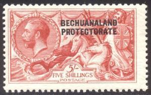 BECHUANALAND PROT. #93a Mint - 1919 5sh Carmine, De La Rue