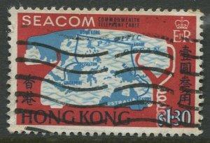 STAMP STATION PERTH Hong Kong #236 QEII General Issue Used Set 1967 CV$3.00
