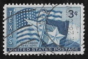 938 3 cents SUPERB DATE CANCEL Texas Statehood Stamp used EGRADED VF-XF 85