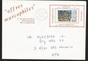 J) 1986 FRANCE, POPULAR FRONT 50 ANNIVERSARY 1936, BICYCLE, MACROPHILE OFFERS, C