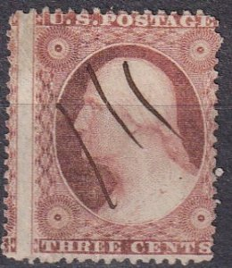 US #26a  F-VF Used  CV $140.00  (Z1964)