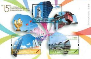 Hong Kong The 15th Anniversary of Hong Kong stamp sheetlet MNH 2012
