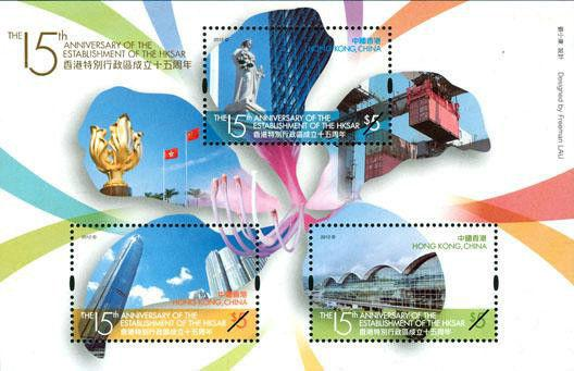 Hong Kong The 15th Anniversary of Hong Kong stamp sheetlet MNH 2012