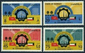 Kuwait 185-188, MNH. Mi 175-178. Sabah dynasty 200 years,1962. Cogwheel, Camels,