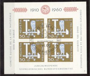 Switzerland  1960 Pro Patria  Souvenir Sheet, FDC