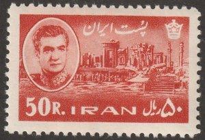 Persian/Iran stamp, Scott# 1344, MNH, 50R, 1965 year, #K-14