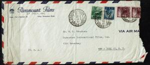 Italy - 1948 Paramount Films Cover to USA (Multiple Creases) - Lot 090417