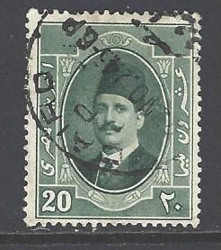 Egypt 99 used (DT)