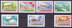 Afghanistan. 1984. 1353-59. Aviation. MNH.