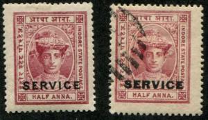 India - indore SC# O7 (SG# S7) Maharaja Rao III, 1/2a, MH Ud
