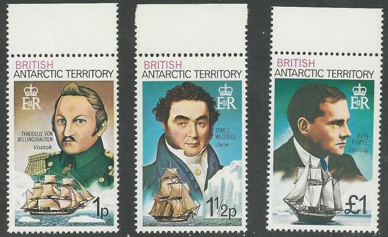 Br. Antarctic Territory # 46,47,59 New Wmk. 1978 (3) Mint NH