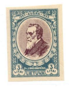 Lithuania Sc 277B 1933 3L Basanavicius stamp mint imperf