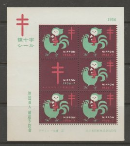 Japan Cinderella seal TB Charity revenue stamp 5-03-15 mint