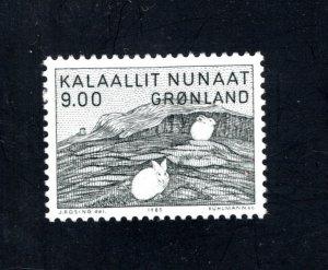 Greenland 140  VF, MNH, Post Office Fresh, CV $8.75 ...2510249