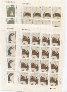 China -Scott 3815-18 - Idiom Stories - 2010-9-MNH- 34X Full Sheets