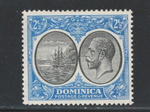 Dominica 1923 Seal of Colony and George V 2 1/2p Scott # 72 MH