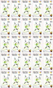 Gabon 1981 Sc#C243/C244 Soccer World Cup '82 Championship 2 Mini-Sheetlets Perf