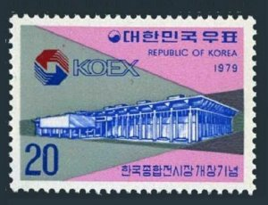 Korea South 1173 two stamps, MNH. Michel 1167. Korean Exhibition Center, 1979.
