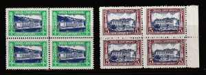 Bulgaria x 2 blocks of 1L & 5L MNH from the 1935 Sunday Delivery issue