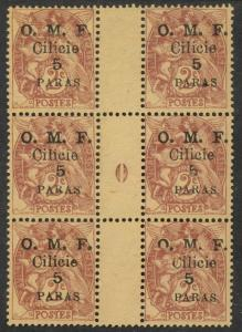 CILICIA 1920 5pa on 2c DATE NUMBER GUTTER BLK6 2nd Setting Sc 117g MNG