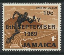 Jamaica SG 286 MNH  SC# 285  Decimal Currency OPT see details