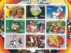 Krygzstan, Looney Tunes Souvenir Sheet, Not Listed, NH