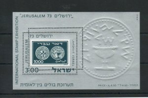 Israel Scott # 534a Jerusalem '73 SS Blue with Double Perforations MNH!!