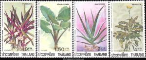 Thailand Scott 1069-1072 Mint never hinged.