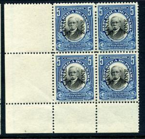 Canal Zone Scott #40 Arosemena Mint BLOCK  of Stamps (Stock #CZ40-37)