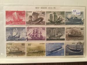 Japan Used 12 stamps Ship series 1975-1976