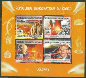 CONGO  2013  VOLCANOES  SHEETLET OF FOUR   MINT NH AS SHOWN