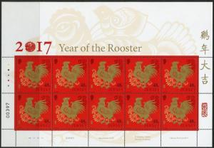 JERSEY 2016 YEAR OF THE ROOSTER SHEETLET  OF TEN  MINT NH