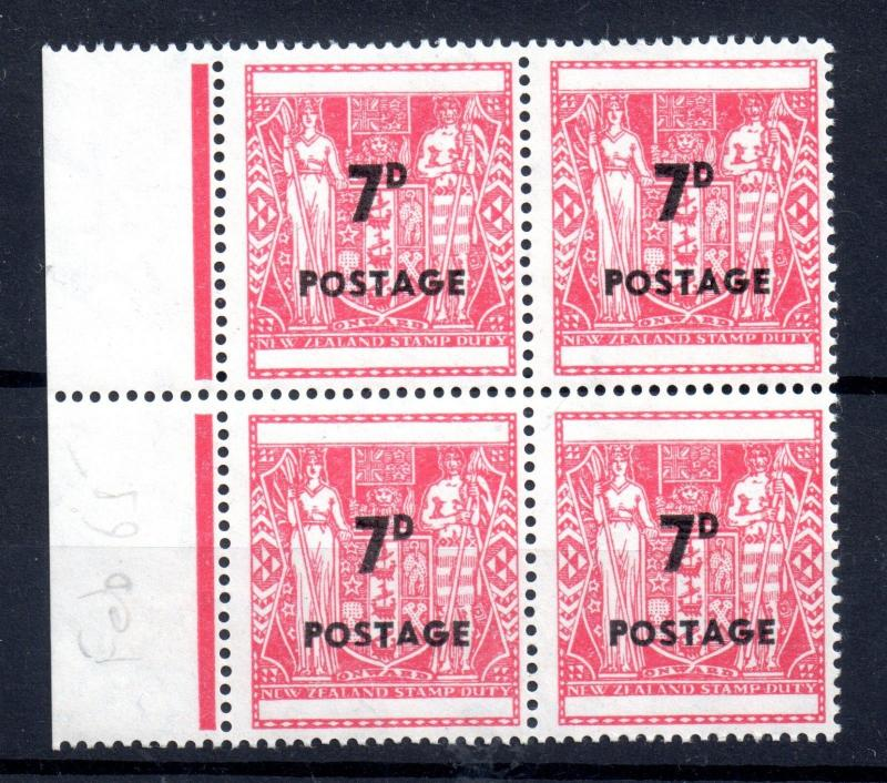 New Zealand 1964 7d Arms mint LHM block SG825 WS9617