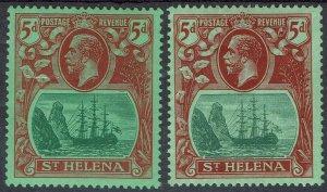 ST HELENA 1922 KGV SHIP 5D BOTH SHADES