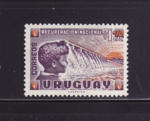 Uruguay B7 MH Dam, Child, and Rising Sun