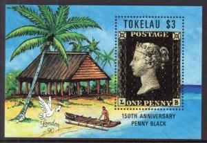 Tokelau 171 Stamp on Stamp Souvenir Sheet MNH VF