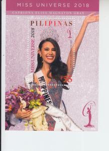 2018 Philippines Miss Universe SS  (Scott NA) MNH