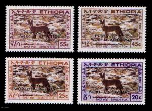 (319) Ethiopia / AIDS overprints on Simien fox / animals / 1988 / rare / mnh